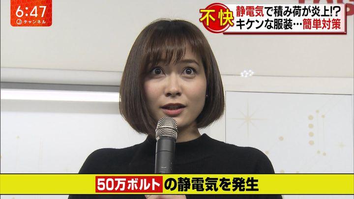 2019年02月05日久冨慶子の画像09枚目