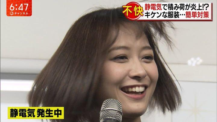 2019年02月05日久冨慶子の画像10枚目