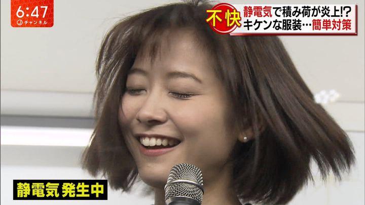 2019年02月05日久冨慶子の画像11枚目