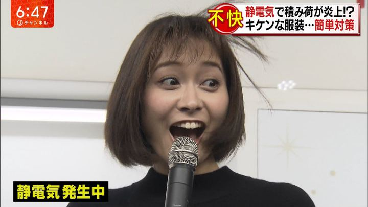 2019年02月05日久冨慶子の画像12枚目