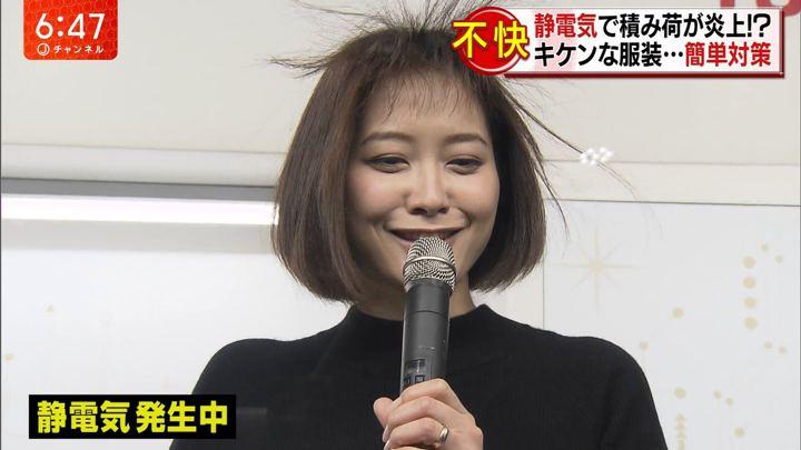 2019年02月05日久冨慶子の画像13枚目