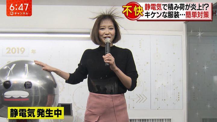 2019年02月05日久冨慶子の画像14枚目