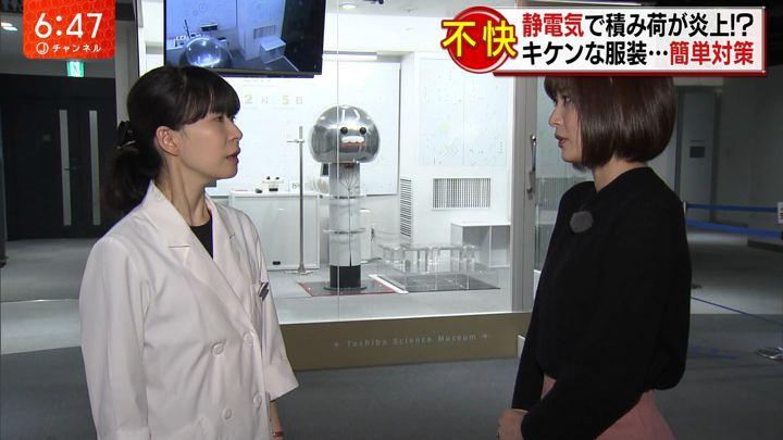 2019年02月05日久冨慶子の画像15枚目