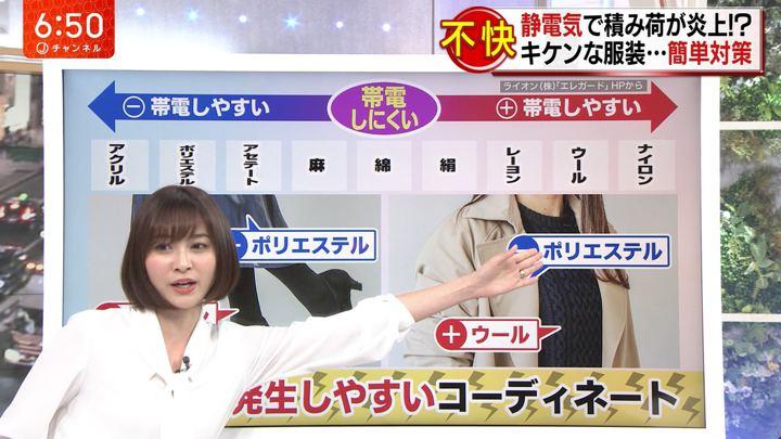 2019年02月05日久冨慶子の画像17枚目