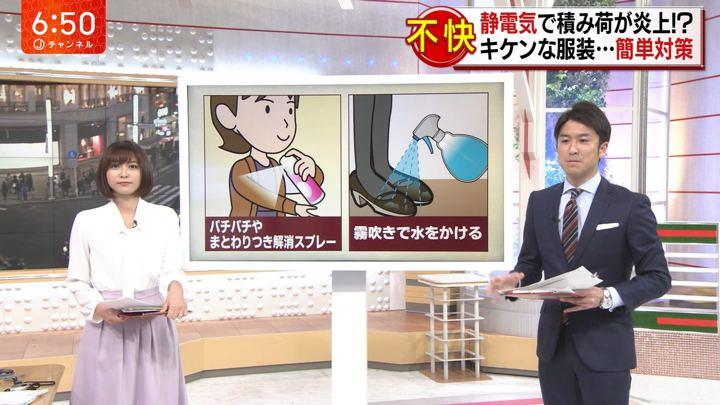 2019年02月05日久冨慶子の画像18枚目