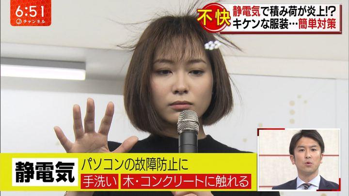 2019年02月05日久冨慶子の画像19枚目