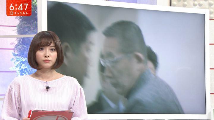2019年02月06日久冨慶子の画像03枚目