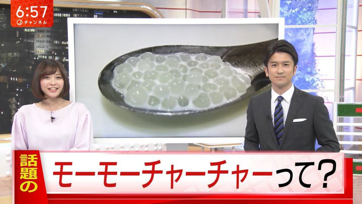 2019年02月06日久冨慶子の画像06枚目
