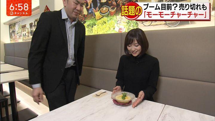 2019年02月06日久冨慶子の画像11枚目