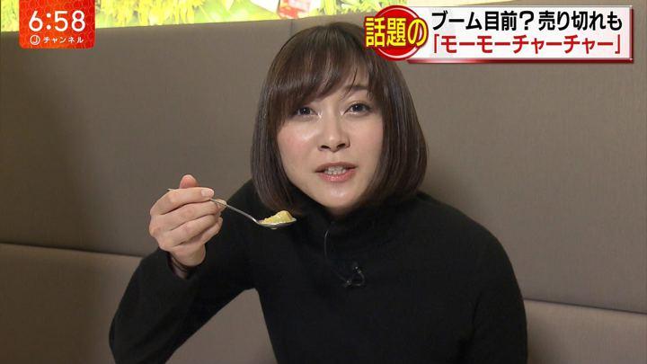 2019年02月06日久冨慶子の画像13枚目