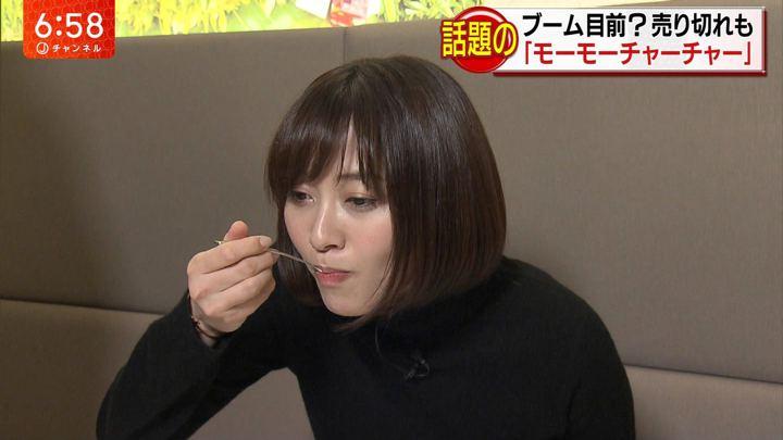 2019年02月06日久冨慶子の画像15枚目