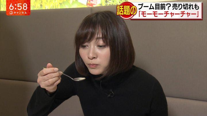 2019年02月06日久冨慶子の画像16枚目