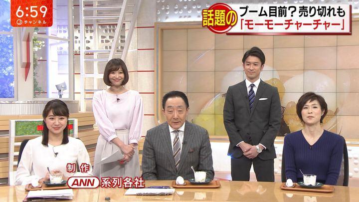 2019年02月06日久冨慶子の画像18枚目