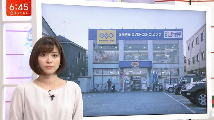 2019年02月07日久冨慶子の画像03枚目