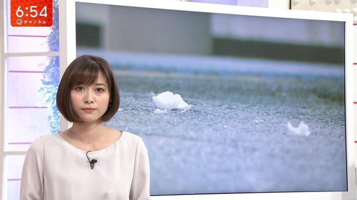 2019年02月07日久冨慶子の画像06枚目