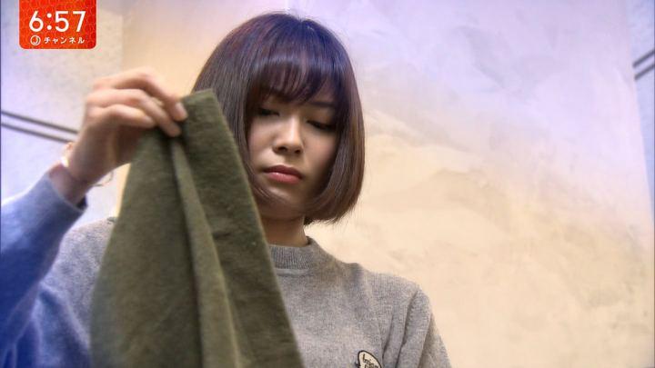 2019年02月07日久冨慶子の画像08枚目