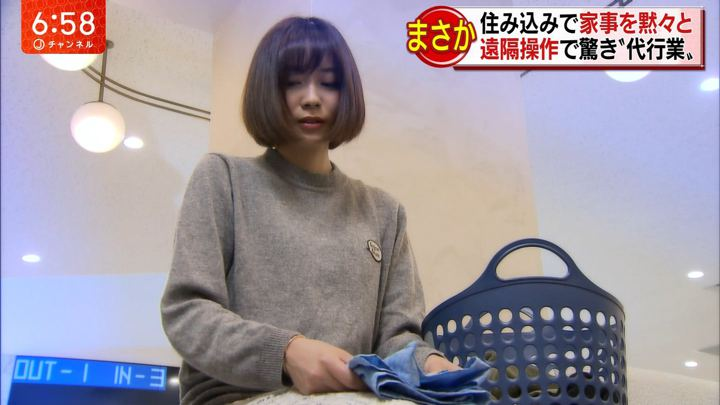 2019年02月07日久冨慶子の画像09枚目