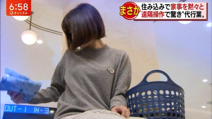 2019年02月07日久冨慶子の画像10枚目