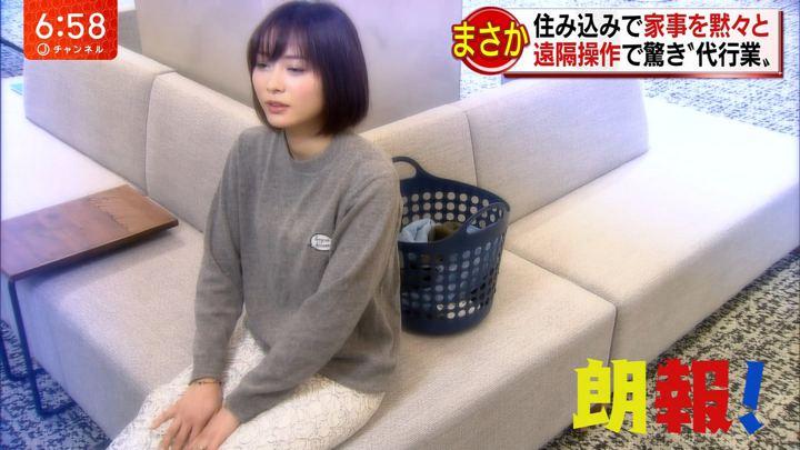 2019年02月07日久冨慶子の画像11枚目