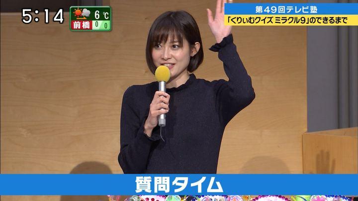 久冨慶子 はい!テレビ朝日です なるほど!社会見聞録 (2019年02月10日,17日放送 19枚)