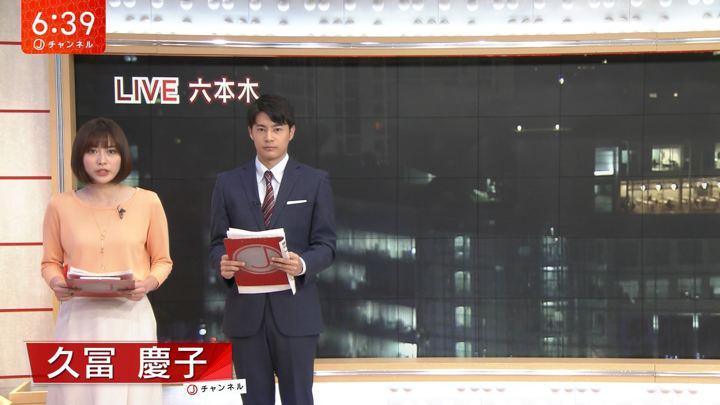 2019年02月12日久冨慶子の画像01枚目