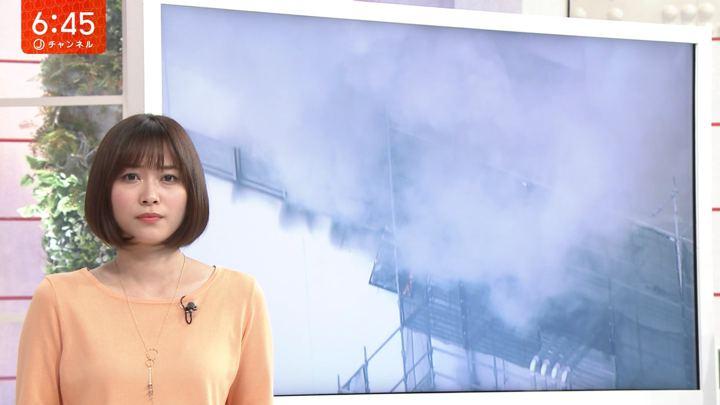 2019年02月12日久冨慶子の画像03枚目