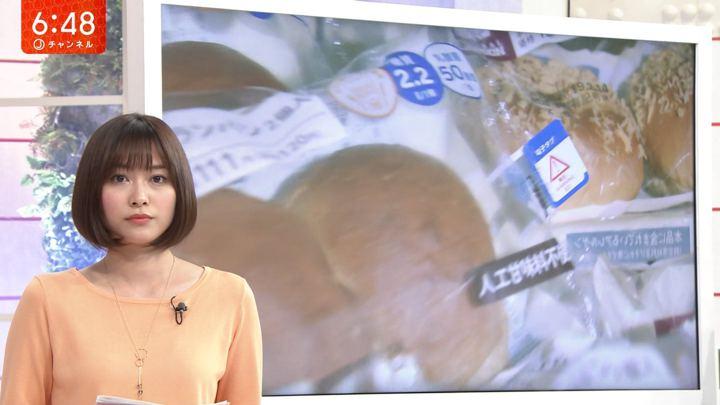 2019年02月12日久冨慶子の画像04枚目