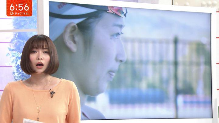 2019年02月12日久冨慶子の画像07枚目