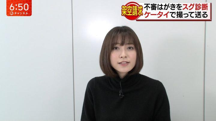 久冨慶子 スーパーJチャンネル (2019年02月19日放送 13枚)