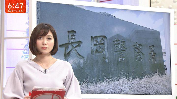 2019年02月26日久冨慶子の画像05枚目