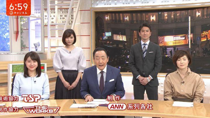 2019年02月26日久冨慶子の画像09枚目