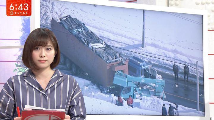 2019年02月27日久冨慶子の画像01枚目