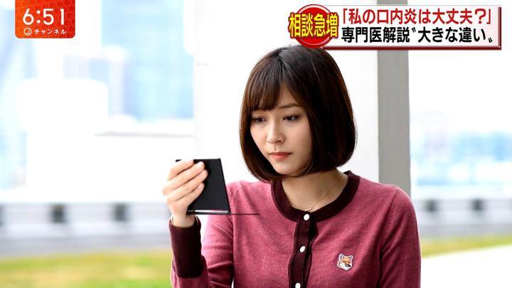 2019年02月27日久冨慶子の画像04枚目