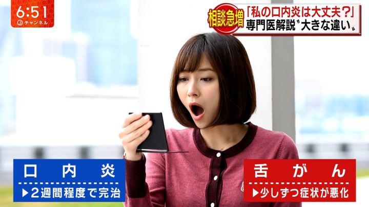 2019年02月27日久冨慶子の画像05枚目