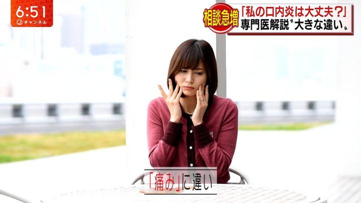 2019年02月27日久冨慶子の画像06枚目