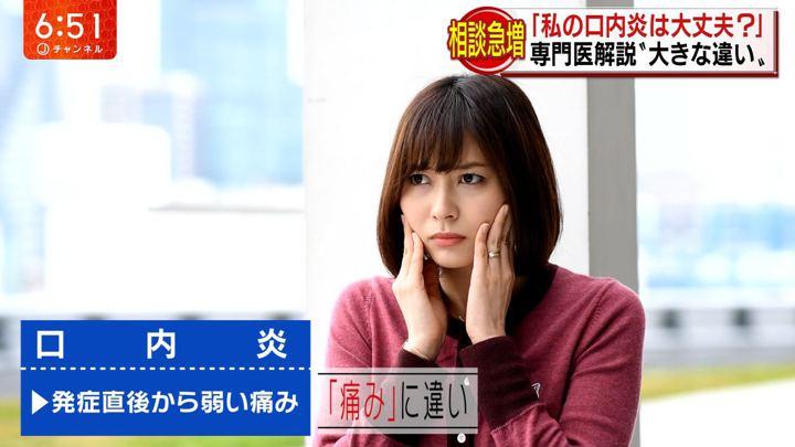 2019年02月27日久冨慶子の画像07枚目