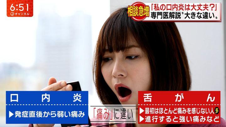 2019年02月27日久冨慶子の画像08枚目