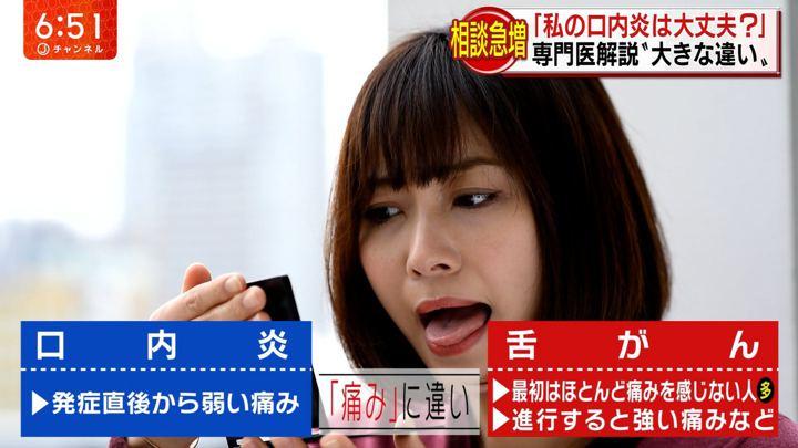 2019年02月27日久冨慶子の画像09枚目