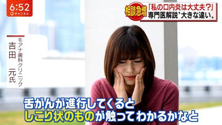 2019年02月27日久冨慶子の画像12枚目
