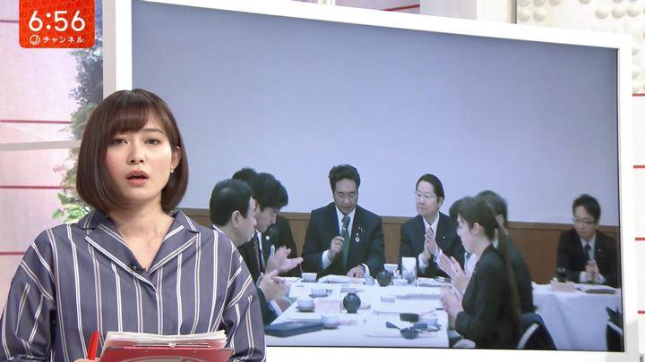 2019年02月27日久冨慶子の画像15枚目