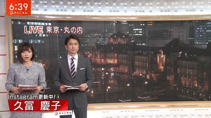 2019年02月28日久冨慶子の画像01枚目