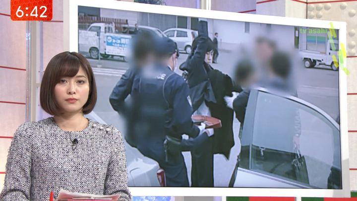 2019年02月28日久冨慶子の画像02枚目