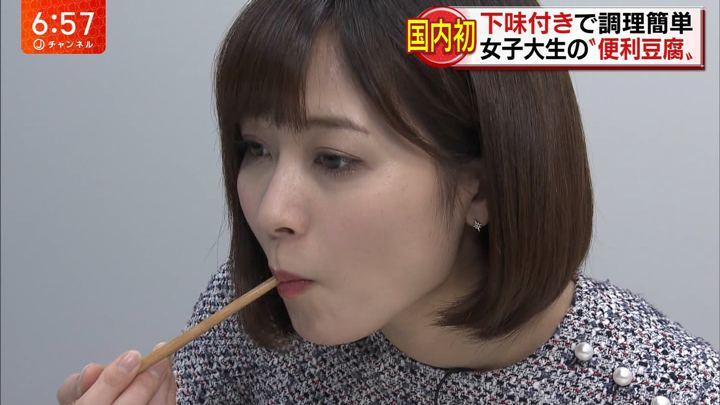 2019年02月28日久冨慶子の画像06枚目