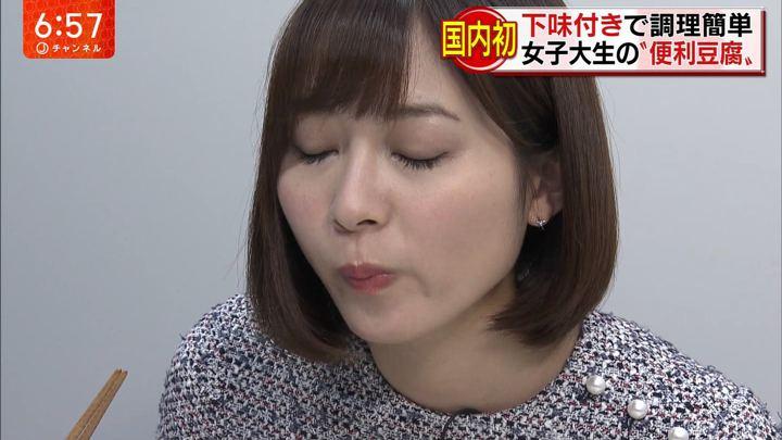 2019年02月28日久冨慶子の画像08枚目