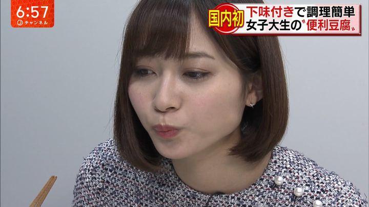 2019年02月28日久冨慶子の画像09枚目