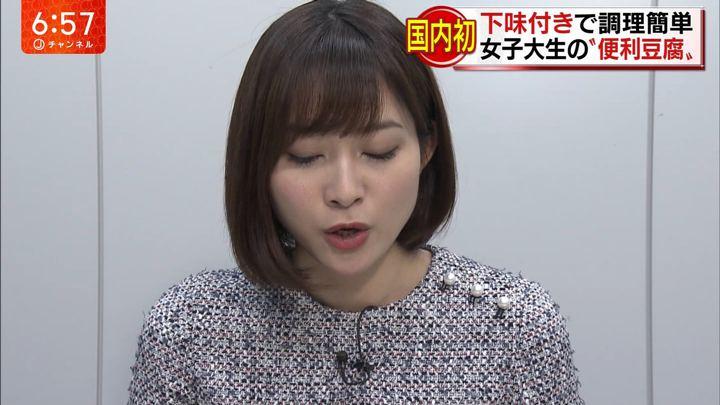 2019年02月28日久冨慶子の画像10枚目