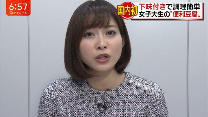 2019年02月28日久冨慶子の画像11枚目