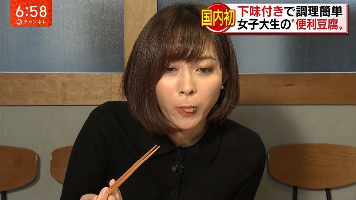 2019年02月28日久冨慶子の画像15枚目