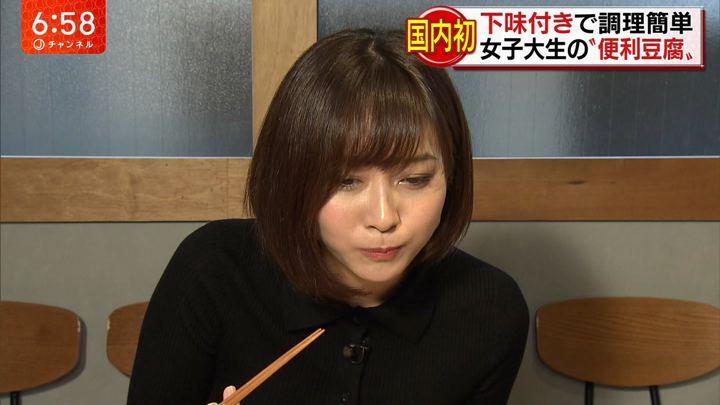 2019年02月28日久冨慶子の画像16枚目
