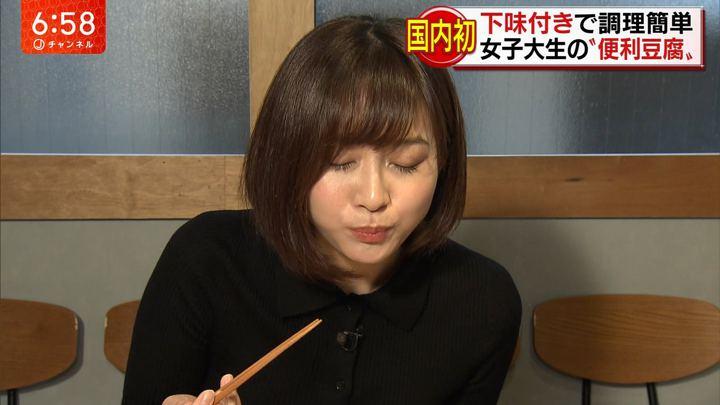 2019年02月28日久冨慶子の画像17枚目